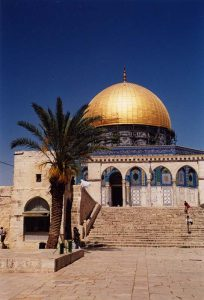 Photo of Dome of the Rock by Robert Scheer