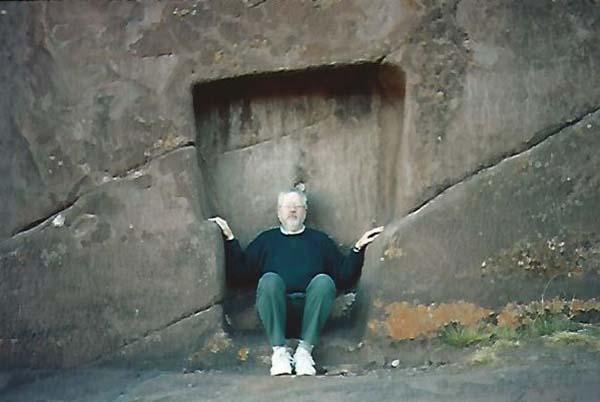 Aramu Muru Portal